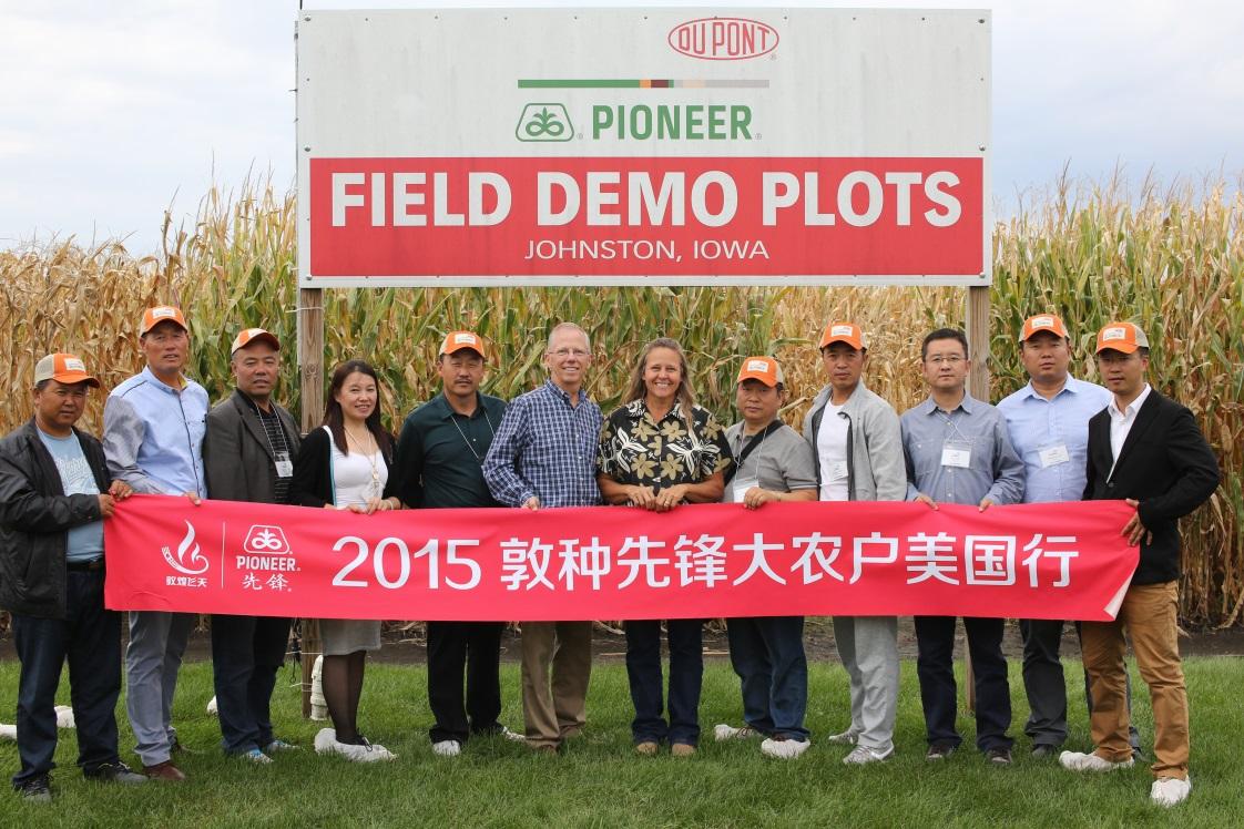 中国大农户与杜邦先锋全球粗饲料及农艺总监Curt Clausen 和 高级农艺经理Sandy Endicott 在示范田参观